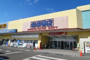 岩瀬書店 鎌田店