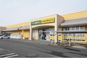 岩瀬書店 ヨークベニマル福島西店